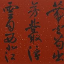 【公式サイト】徳島県美術家協会